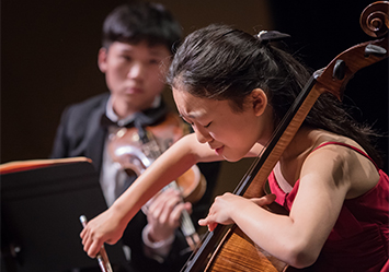 Koret Young Performers Concerts