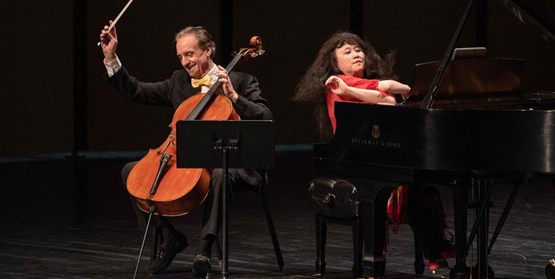 Concert Program VII